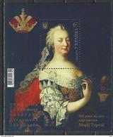 Ukrania. Scott #  1093 MNH. Empress Maria Theresa. Joint Issue With Austria, Hungary, Croatia  2017 - Gemeinschaftsausgaben