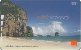 Thailand  Phonecard Orange - Koh Samui - Landschaften