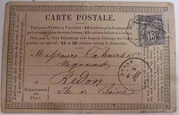 """Sucrerie D'WS Marine  - """"Seine & Oise"""" Vers Redon Ile Et Vilaine -  Carte Postale De 1877 - N°1443 Juillet 1876 - Marines"""