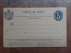 ROMANIA - Cartolina Postale Nuova Con Risposta Pagata + Spese Postali - Postal Stationery