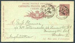 1892 Italy Stationery Postcard San Remo - Kensington Park, London. Job Interview Response - 1878-00 Humbert I