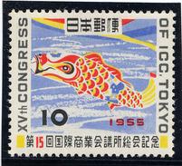 Japan, Yvert 565, Scott 610, MNH - 1926-89 Empereur Hirohito (Ere Showa)