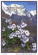 MINT NEVER HINGED SOUVENIR SHEET OF FLOWERS - ORCHIDS   #  091-6   ( BHUTAN  1317 - Végétaux