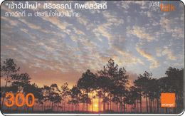 Thailand  Phonecard Orange - New Morning Ko Chang  Beach - Landschaften