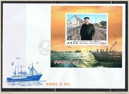 NORTH KOREA 2015 NEW HISTORY OF GOLDEN SEA FISHING INDUSTRY SOUVENIR SHEET FDC - Ships