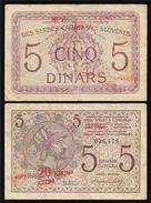Yugoslavia 20 Kronen On  5 DINARA ND 1919 P 16 VF YOUGOSLAVIE - Jugoslawien
