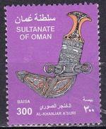 Oman, 2005 - 300b Al-Khanjar A'Suri - Nr.475 Usato° - Oman