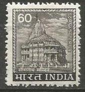 India  - 1976 Temple 60p MNH **   SG 734  Sc 680 - Unused Stamps