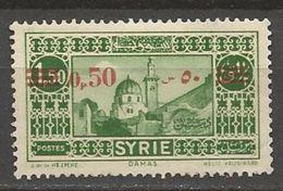 SYRIE N° 241 NEUF* CHARNIERE / MH - Syria (1919-1945)