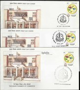 Bihar Chamber Of Commerce      RARE   3 Different FDCs   2002 Indien Inde Libra Law Scales Justice Waage Indian Railways - Disease