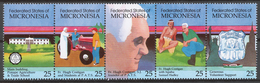 Micronesia 1990 Mi# 188-92** POHNPEI AGRICULTURE AND TRADE SCHOOL, 25th ANNIV. - Micronésie