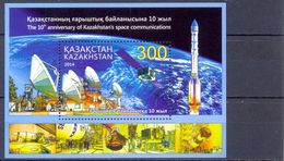 KASAKHSTAN (AZI 165) - Kazakhstan