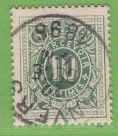 MiNr.P1 O Belgien Portomarken - Portomarken