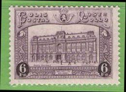 MiNr.PP6  (x) Belgien Postpaketmarken - Postdokumente