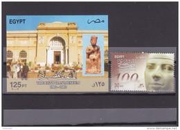 Stamps EGYPT 2002 SC-1833 1834 EGYPTIAN MUSEUM  MNH  */* - Egypt