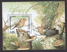 Cambodia, Scott #1902, Mint Hinged, Birds, Issued 1999 - Cambodia