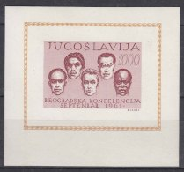 Yugoslavia Republic 1961 Mi#Block 7 Mint Never Hinged - 1945-1992 Socialist Federal Republic Of Yugoslavia