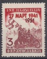 Yugoslavia Republic 1951 Mi#640 Mint Hinged - 1945-1992 Socialistische Federale Republiek Joegoslavië