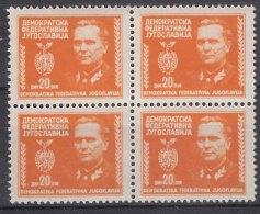 Yugoslavia Republic, President Tito 1945 Mi#468 Key Stamp Block Of Four, Mint Never Hinged - 1945-1992 Socialistische Federale Republiek Joegoslavië