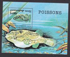 Cambodia, Scott #1909, Mint Hinged, Fish, Issued 1999 - Cambodge