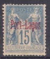Port-Lagos 1893 Yvert#3 Mint Hinged - Unused Stamps