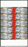 "Israel MACHINE LABELS - MASSAD - 2006, Exhibition Label, ""SWEDEN DAY"", Mint Condition, Klussendorf, Frama - Vignettes D'affranchissement (Frama)"