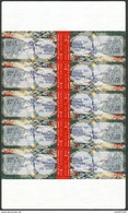 "Israel MACHINE LABELS - MASSAD - 2006, Exhibition Label, ""GREECE DAY"", Mint Condition, Klussendorf, Frama - Vignettes D'affranchissement (Frama)"