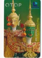Télécartes - B2742 - Thailande  - Télécarte Thailandaise  ( Type,  Thème, Valeur, état... Voir Scan) - Thaïlande