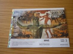 Samos Island Museum Antiquities Of Greece Greek Ticket (hologram) - Tickets D'entrée