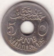 Egypte. 5 Millièmes AH 1335 – 1917 . Sultan Hussein Kamil .KM# 315 - Egypte