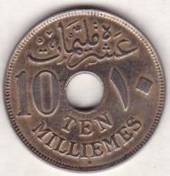 Egypte. 10 Millièmes AH 1335 – 1917 H. Sultan Hussein Kamil .KM# 316 - Egypte