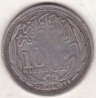 Egypte. 10 Piastres AH 1335 – 1916. Sultan Hussein Kamil. Argent .KM# 319 - Egypte