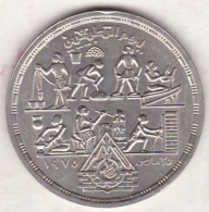Egypte. 1 Pound 1980 – HA 1400. Applied Professions Of Egypt. Argent.  KM# 510 - Egypte