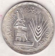 Egypte. 1 Pound 1976 – HA 1396  . F.A.O. Argent.  KM# 453 - Egypte