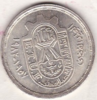 Egypte. 1 Pound 1981 – AH 1402. Trade Union. Argent.  KM# 527 - Egypte