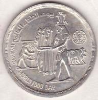 Egypte. 1 Pound 1981 – AH 1401. World Food Day. Argent.  KM# 523 - Egypte