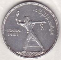 Egypte. 50 Piastres 1956 – AH 1375. Evacuation Of British. Argent.  KM# 386 - Egypte