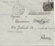 ANNULLO QUARTIERE POSTALE ROMA Per CITTA' - 14.7.1927 Busta INTESTATA TARIFFA DISTRETTO  30c. Michetti 1/137 - 1900-44 Vittorio Emanuele III