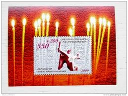 SALE! MNH Post Stamps Of Nagorno Kharabakh Armenia 2009 Michel#53 Block8  In Memorium Of The Sacrifices Of Wars - Armenia