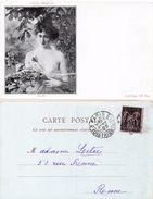 Jules TRIQUET - Les Iris   - Incunable 1899 (99175) - Paintings