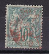 D520/ SAGE N° 65 CACHET ROUGE COTE 40€ - 1876-1878 Sage (Type I)