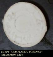 EGYPT - OLD PLASTIC TOKEN OF 'SHAIKHON' CAFE - Casino