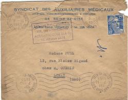 Marianne De Gandon N° 886 Flamme A Barres D'annulation Aulnay Sous Bois (syndicat Auxiliaire Medicaux) - France