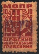 1934 СССР Red Aid MOPR МОПР Communist International Red Cross Comintern - Cruz Roja