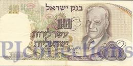 ISRAEL 10 LIROT 1968 PICK 35a VF+ - Israel