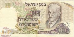 ISRAEL 10 LIROT 1968 PICK 35a VF+ - Israël