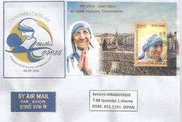 Hommage Et Canonisation De Mère Teresa, 2016, Bloc-feuillet Sur Lettre D'Inde Adressées Au Japon - Mère Teresa