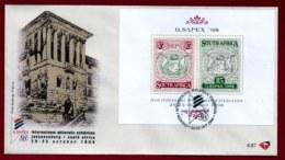 RSA, 1998, Mint F.D.C., MI 6-87,   Ilsapex - South Africa (1961-...)