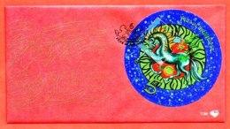 RSA, 2002, Mint F.D.C., MI 7-34, Year Of The Horse - Zuid-Afrika (1961-...)