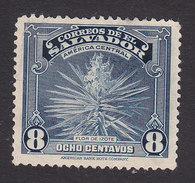 El Salvador, Scott #578, Mint No Gum, Izote Flower, Issued 1938 - El Salvador
